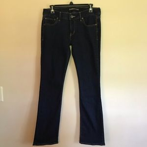 EXPRESS barely boot low rise dark denim jeans sz8R